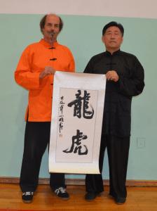 Dušan Borovnik in Veliki mojster Tai Chija - Chen Xiaowang